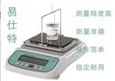 数显直读氢氧化钠密度计 ST-300SH,认准易仕特