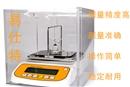氯化钠密度计ST-120SC是测试盐水密度的精密仪器