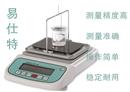 测量盐酸的数显直读精密仪器盐酸密度计ST-300HA