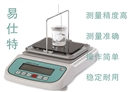 精密盐水密度计ST-300SC测量氯化钠溶液的浓度、波美度及密度