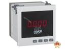 高精度DH45-A指针安装式方形外形90℃电流测量仪表功能