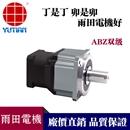 ABZ142行星减速机/ABZ142减速机