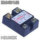 XIMADEN希曼顿H3100ZK固态继电器
