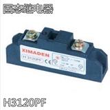 XIMADEN希曼顿H3120PF固态继电器