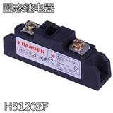 XIMADEN希曼顿H3120ZF固态继电器