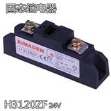 XIMADEN希曼顿H3120ZF24V固态继电器