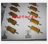 DALE铝壳电阻 RH-25