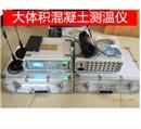 无线测温仪