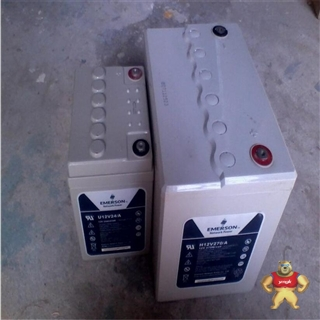艾默生蓄电池12V24AH U12V24/A 原装正品 12V100AH** 型号齐全