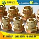 矿物电缆分支箱、矿物电缆T接箱、BTTZ电缆分支箱