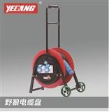 野狼YL-35CGS1(无线)工业插座轮车式移动电缆盘