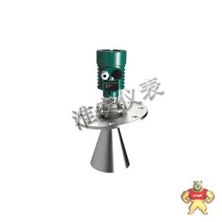 智能雷达物位计固体/颗粒/块料雷达料位计万向法兰型雷达物位计