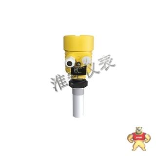 智能雷达物位计防腐棒式雷达物位计强碱/强酸/污水雷达液位计