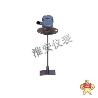 阻旋式料位控制器料仓专用叶轮式料位计阻旋式料位开关