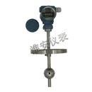 智能高精度插入式防腐防爆型磁浮球液位变送器液位计传感器控制器