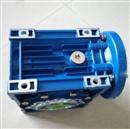 工厂直供 NMRW减速机,紫光NMRW蜗杆减速机 批发零售【100%正品】