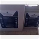 艾默生蓄电池12V150AH 风力变桨电源风电专用 企业ups应急后备移动电源 正品包邮直流屏通讯