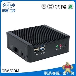 研凌IBOX-501 N2B无风扇迷你工业电脑ITX全铝机箱厂家直销支持OEM/ODM