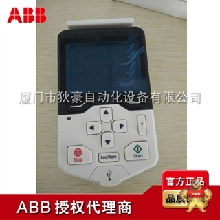 ABB变频器配件|变频器风扇|变频器面板|变频器主板