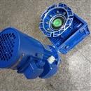 工厂直供 紫光精密减速机,NMRW系列中研紫光减速电机 批发零售
