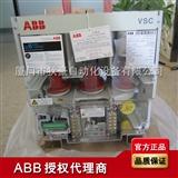 ABB VSC真空接触器 VSC 12KV-400A 220-250V SCO NST 51000611