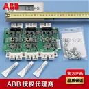 ABB IGBT模块 MODULE+DRIVE FS300R17KE3/AGDR-76C S ABB代理商