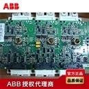 ABB ACS800变频器配件 IGBT MODULE+DRIVE FS450R17KE3/AGDR-71C 代理商