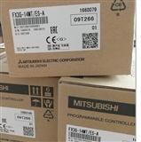 三菱全新原装 FX3G-14MT-ES-A