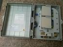 室外32芯光纤配线箱