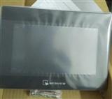 威纶通10寸触摸屏MT6070IP内置无线WIFI