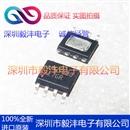 全新进口原装 APW7080KAI-TRG 液晶电源IC芯片 品牌:ANPEG 封装:SOP-8