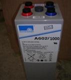 德国阳光蓄电池2V1000AH直销-参数  现货直销