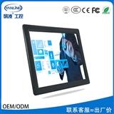 研凌17寸工业平板电脑Intel酷睿I5处理器台湾五线电阻高清显示屏厂家直销
