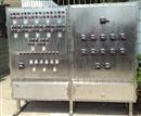 BXMD-G不锈钢防爆配电箱