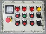 BXK81-T防爆控制箱