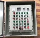 BEP56-4K防爆照明动力配电箱