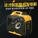 车载低噪音2000W汽油发电机微型数码变频发电机220V超便携款诺克