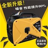 1KW数码变频发电机旅游便携220V汽油发电机1千瓦手提式诺克好品质