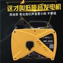 便携式发电机 静音小型汽油发电机 1千瓦数码变频发电机 诺克品质
