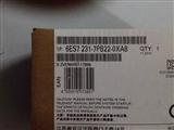 [正品]原装正品西门子PLC扩展 EM231 6ES7 231-7PB22-0XA8