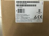 [正品]原装正品西门子PLC扩展 EM223 6ES7 223-1PL22-0XA8