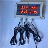 嘉智捷四路温度报警器 JZJ-6003 四路同时检测 报警