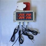 嘉智捷 四路温度报警器JZJ-6003B 声光警号现场报警 传感器线长定制