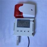 嘉智捷 网络温湿度报警器HA2125ATH-01B 网络通讯 现场报警 远程报警 电脑软件查询