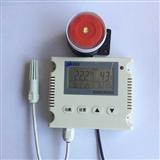 嘉智捷 网络温湿度报警器HA2125ATH-02B 外置1米传感器 现场报警 网络通讯 现场报警 远程报警 电脑软件查询