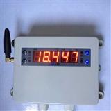 嘉智捷 GSM温湿度报警器 JZJ-6005A 手机卡温度报警器 无线报警 停电 温度异常 打电话 发信息