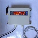 嘉智捷 GSM温湿度报警器 JZJ-6005B 手机卡温度报警器 外置1米传感器 无线报警  停电 温度异常 打电话 发