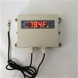 嘉智捷-HA2119AT-02 温度报警器 线耳传感器 3路继电器报警输出