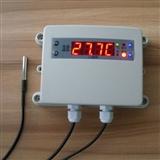 嘉智捷-HA2119AT-01 温度报警器 不锈钢传感器1米线 3路继电器输出控制
