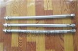 钢丝编织防爆挠性连接管